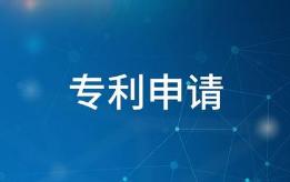 京东数字科技:已申请的区块链专利数量达200件