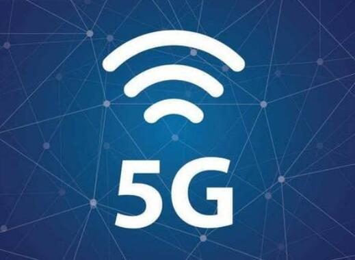 禁售令不涉及专利?InterDigital仍希望向华为授权5G专利技术