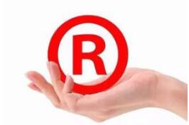 新商标法实施条例界定非传统商标内涵和保护范围