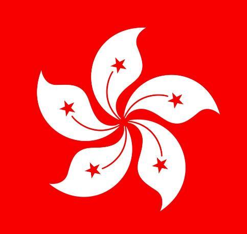 香港特别行政区商标法律制度