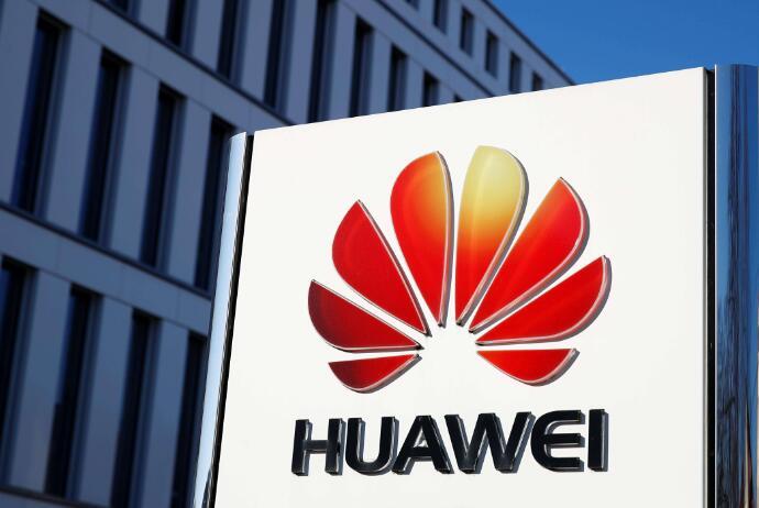 华为在欧洲注册HUAWEI ARK OS商标,或为其海外版操作系统命名