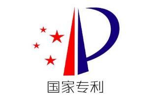 """孙小果""""复活记"""":断崖式减刑,发明专利抵消一年五个月刑期"""