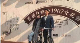 中国首条汽车公路!