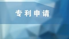 深圳多个新兴产业专利量全国居首