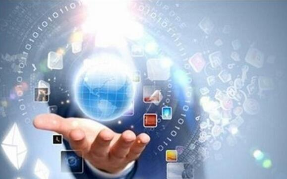 四川:优先发展数字经济,高起点布局新一代信息专利技术
