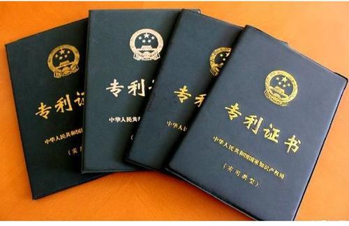 2018年北京万人专利持有量111.2件,连续五年全国居首