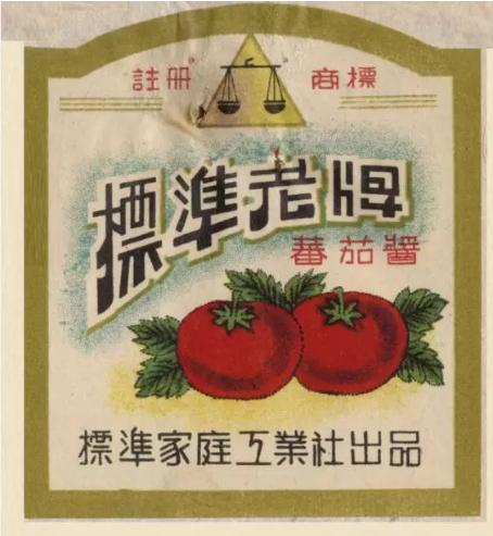 天津老字号商标,让品牌变现不是梦