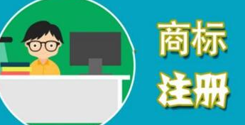 厉害!丰县又成功拿下一个国家地理标志证明商标