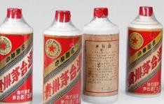 """国酒茅台已改叫""""贵州茅台"""" !""""国""""字头商标仍存商标争议"""