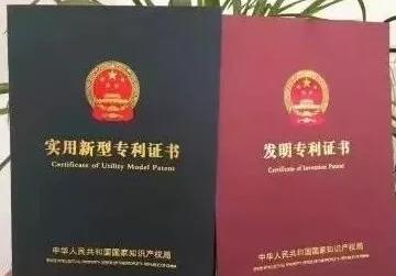 廣東2018年發明專利估值240億元