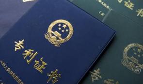 2019年上半年陕西省专利权质押合同数居全国前列