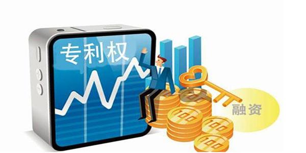 武汉运用专利质押帮助企业贷款7亿
