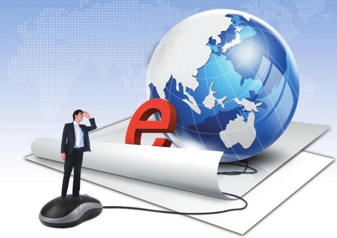 电子商务行业需要注册哪些类别的商标?