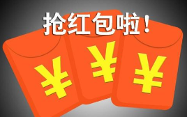 """""""微信红包""""和""""微信表情""""在""""吹牛""""软件里也有?北京互联网法院:构成不正当竞争,侵权!"""