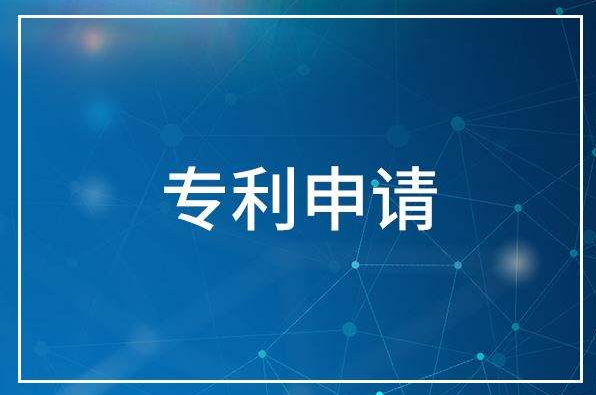 2018年中国共向世界知识产权组织共计提交53345份专利申请