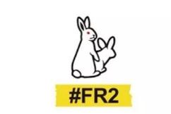 """擁有商標的FR2""""入駐""""中國 竟引來品牌主理人官方打假"""