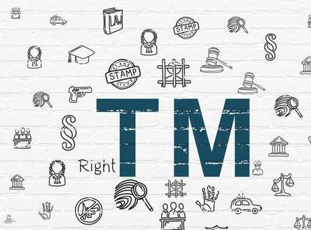 商标R、C和TM,你真的分清楚了吗?