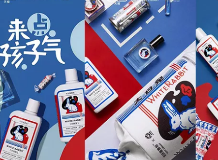 大白兔奶糖再次跨界合作香水,原来可能谋算已久,3类化妆品商标早注册了!