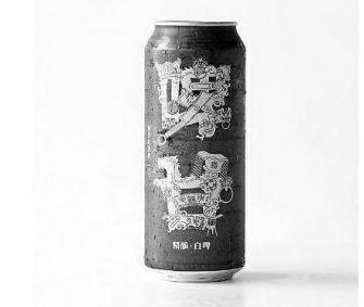"""一啤酒品牌起名""""啤甘""""谐音陕西不雅方言 业内:商标起名小心弄巧成拙,毁了企业声誉"""