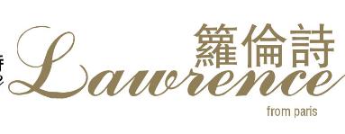 重慶服飾企業籮倫詩破產 昔日著名商標6.44萬元起拍