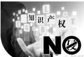曝H.O.T 商标权纷争被判无嫌疑:很难认定为侵权
