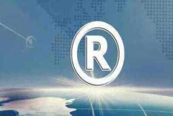 剛剛!國知局發布2019年1-9月「專利、商標、地理標志」等統計數據