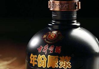 """古井贡酒公司注册""""年份原浆""""商标维持有效 五粮液提异议被驳回"""