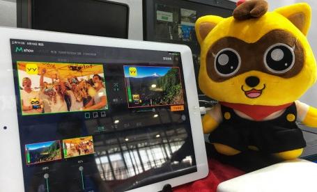 《2019年广东商标价值评价报告》:YY直播商标价值32.7亿