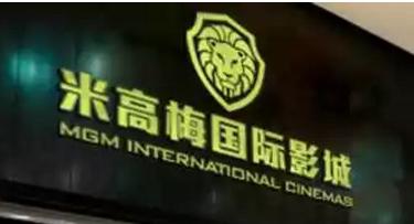 兩個300萬!好萊塢老字號來華維權,中國法院彰顯平等保護