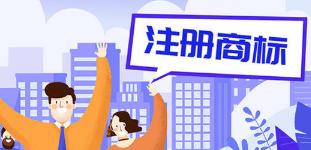京东上市5年,商标布局却有重大缺憾?