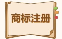 """含有""""少爺""""的詞能被注冊成商標嗎?附北京高院判決書"""