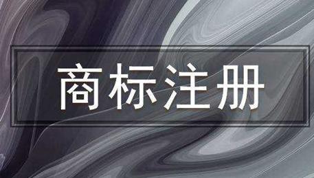 北京知产法院:坚决维护涉疫情商标注册秩序