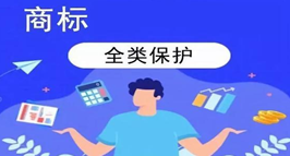 """商標局全面推進商標評審""""智慧""""新模式"""