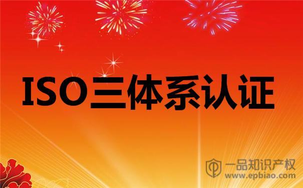 東莞ISO9001:合同評審控制程序