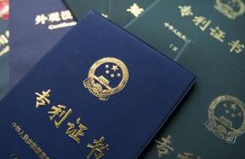NPE巨头起诉大疆专利侵权