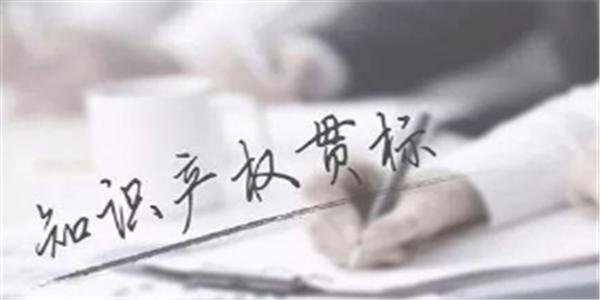 镇江扬中市:贯标奖励3万,专利资助2.5万
