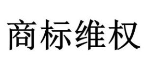 """知名商標or通用名稱?涉教育培訓""""IEDU""""商標起糾紛"""