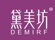 黛美坊 DEMIRF,第26類鈕扣拉鏈  商標轉讓推薦