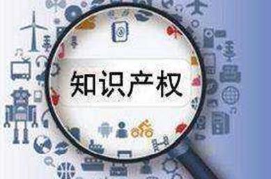 本田公司 申请保护行人安全气囊新专利