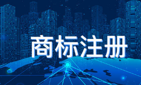 """中国申请人在日本注册""""AINU""""商标,日本人:反对!"""
