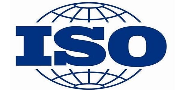 ISO9001、ISO14001、ISO45001三大体系如何整合
