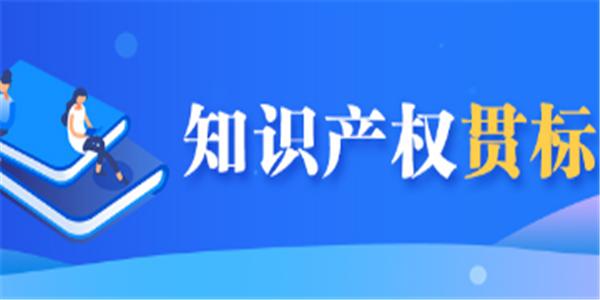 關于申報2020年南昌市專利資助及貫標獎勵(10萬元)的通知