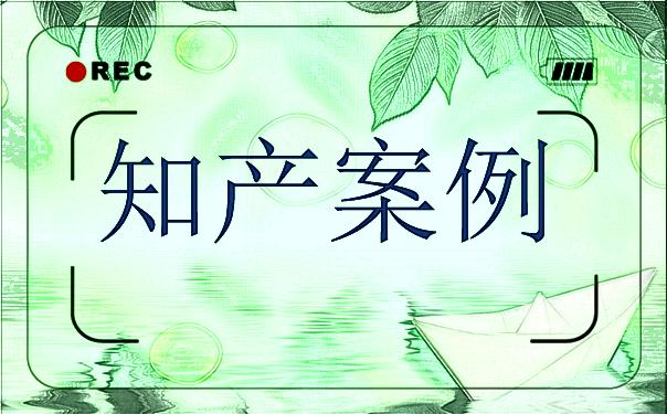 """庆阳中院合并审理25起侵害""""六神""""商标专用权纠纷系列案件"""
