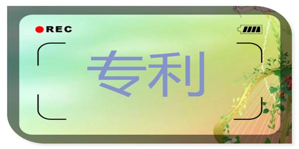 提交97項專利!中國繼續領跑全球,美日等33國緊急采取行動