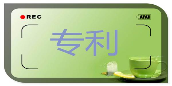 中国大学专利排行榜!