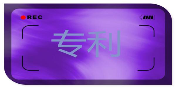 去年中国人工智能专利申请量超3万件