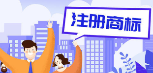 奉化雷笋成功注册地理标志证明商标
