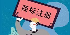 """京东关联公司申请""""京家政""""商标"""