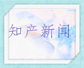 """字節跳動申請注冊 """"抖音電商""""""""抖音抖商""""商標"""