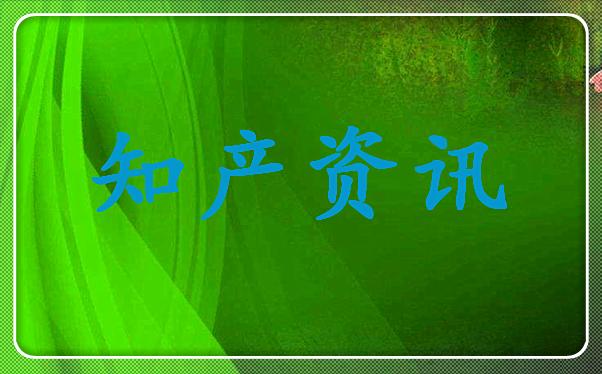 """《奇葩說》制作公司米未傳媒申請""""奇葩大市場""""商標"""